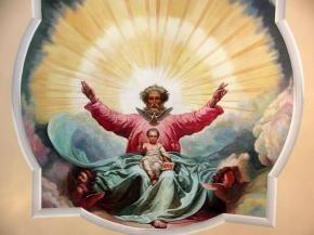 Dios, Santísima Trinidad