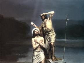 Bautismo de Jesús en el jordan. San Juan Bautista