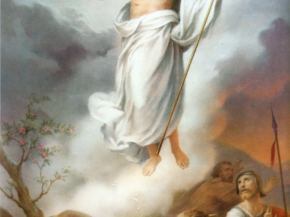 Jesucristo, Jesús, Dios